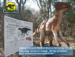 Animatronic dinosaurs in discovery showroom (Muttaburrasaurus) DWD085